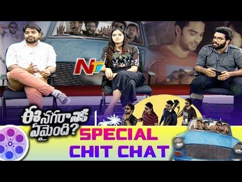 Ee Nagaraniki Emaindi Movie Team Special Chit Chat | Vishwak Sen | Simran Chowdary | Sai Sushanth