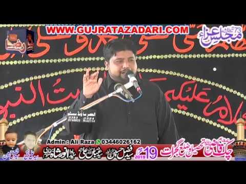 Zakir Waqar Abbas | 19 Muharram  2019 | Qazi Chak Gujrat || Raza Production