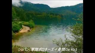 クラシック名曲 ショパンメドレー43曲 【長時間作業用】