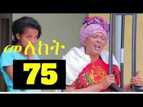 Meleket - Part 75