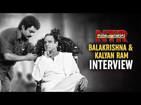 Balakrishna and Kalyan Ram Special Interview | NTR Mahanayakudu | Rana Daggubati | Vidya Balan thumbnail