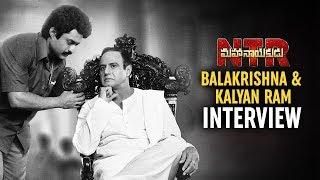 Balakrishna and Kalyan Ram Special Interview | NTR Mahanayakudu | Rana Daggubati | Vidya Balan