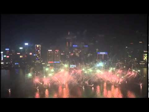 New Year.New World - Hong Kong Countdown Celebrations 2014