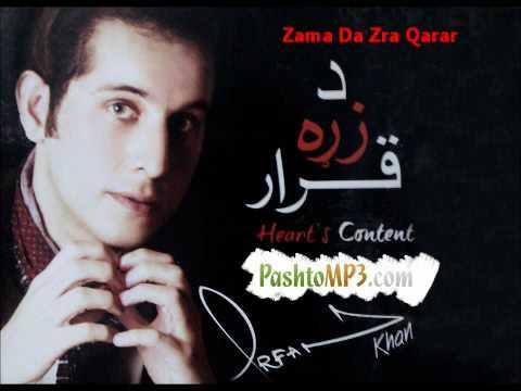 Zama Da Zra Qarara Rasha - Irfan khan