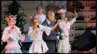 Балаган Лимитед и Аркадий Арканов - Безударная любовь