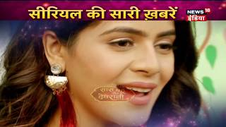 Saumya's Daughter Heer Introduction | थपकी बनी हीर | Shakti | SBD | 20th-Jan-2020
