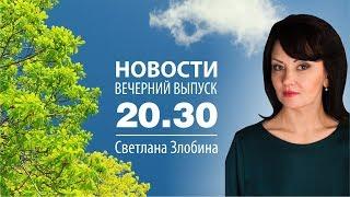Новости о звездах россии 2016