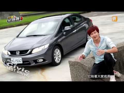 Honda Civic 忠於原著 本田精神 試駕-udn tv【行車紀錄趣Our Love for Motion】