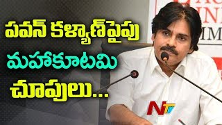 Pre Elections in Telangana |  BLF and T Congress Likely to Join Hands With Janasena | OTR | NTV