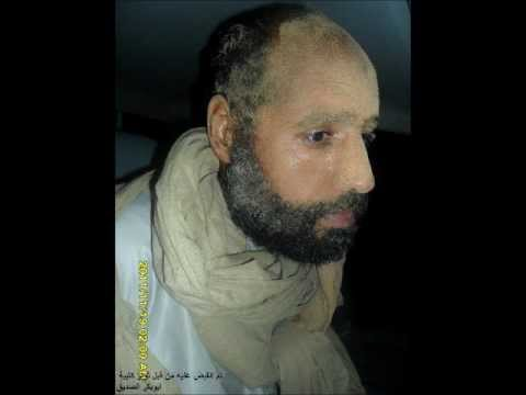 Saif Al-Islam Gaddafi Moment of Capture, Ubari (Libya), Nov. 19, 2011