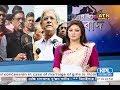 Download দৃশ্যপট একই, কোনো কিছুই বদলায়নি !!Breaking News!!Bangladeshi News!! in Mp3, Mp4 and 3GP