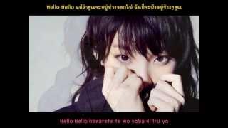 [ Thai Sub ] Ieiri Leo - Hello