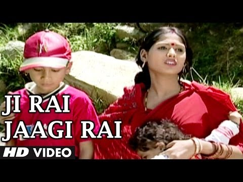 Ji Rai Jaagi Rai | Garhwali Video Song | Narendra Singh Negi, Anuradha Nirala video