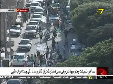 Huge PRO-Gaddafi Rally in Al Ajaylat, Libya, July 14 2011  [before speech]