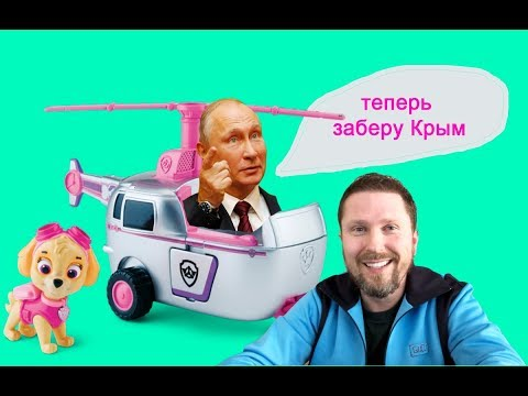 Вepтолет Путинa как объяснение всему