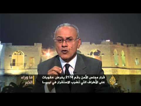 الدور المصري في أحداث ليبيا