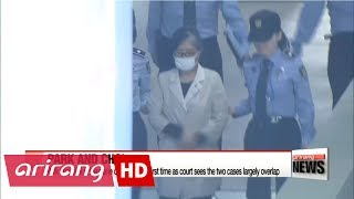 Former president Park Geun-hye makes appearance at first official court hearing