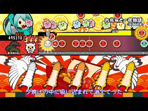 [60fps] Six Trillion Years and One Taiko - Hard