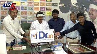 Kodi Ramakrishna Launches Select Doctor's App at Jubilee Hills, Hyderabad