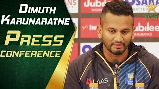 Dimuth Karunaratne Press Conference | PCB