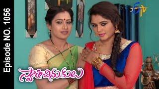 Swathi Chinukulu   21st January 2017  Full Episode No 1056  ETV Telugu