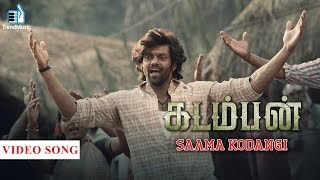 #Kadamban - Saama Kodangi Video Song | Yuvan Shankar Raja | Arya,Catherine Tresa | Trend Music