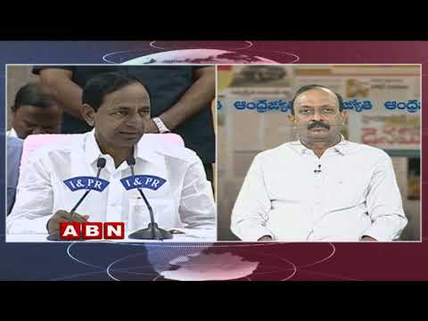 Discussion on CM KCR Comments Against CM Chandrababu Naidu | Part 1 | ABN Telugu
