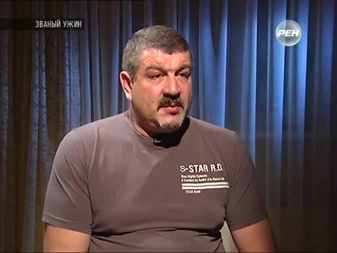 Званый Ужин (15.01.2014). Неделя 304. День 3  - Сергей Копытенков