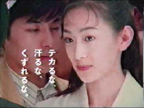 山崎直子 (女優)の画像 p1_11