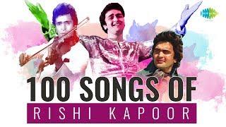 100 songs of Rishi Kapoor | ऋषि कपूर के 100 गाने | HD Songs | One Stop Jukebox