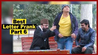 Best Letter Prank 6 | Allama Pranks | Lahore TV | UK | USA | INDIA | UAE | KSA | Nepal