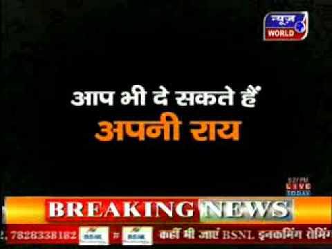 News World Hindi Sammelan Promo 03