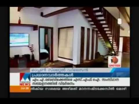 VEEDU PROGRAMME IN MANORAMA NEWS about alankar  part_2