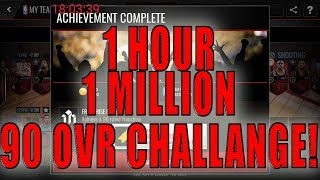 1 HOUR, 1 MILLION COIN, 90 OVR FRANCHISE BUILDER CHALLENGE! NBA LIVE MOBILE!