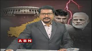 ABN Debate On TDP No Confidence Motion Against NDA  MP Ram Mohan Naidu | Part 3