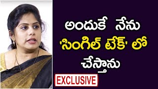 This Is Why I'm Single Take Artist - Sunaina | Exclusive Interview | ORTV Telugu