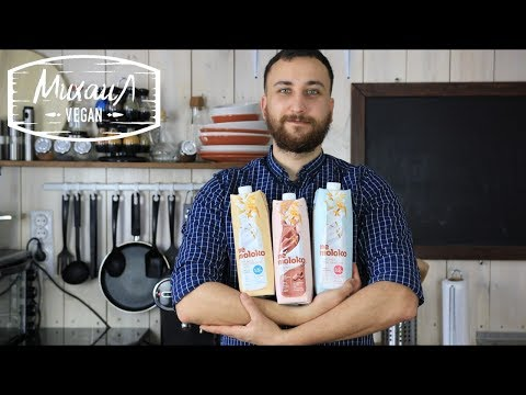 NEMOLOKO | овсяное молоко для народа | ВЕГАНДОЗОР