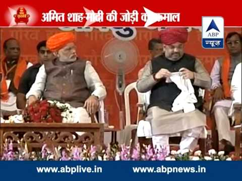 ABP News Exit Poll predicts 'acche din' for BJP l Another triumph for Amit Shah-Modi team !