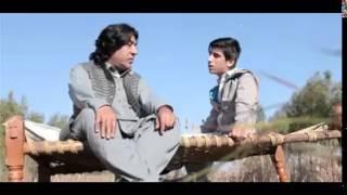 poyi shom poyi shoma master ali haider and son very nice song