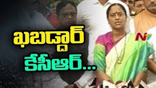 Konda Surekha joins Congress, Big Shock To KCR | NTV