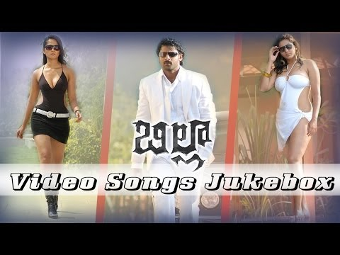 Billa Full Movie Video Songs || Jukebox || Prabhas, Anushka Shetty, Namitha video