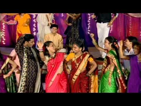 Aaj Amche Rajache Haldila - Rajachya Haldila Marathi Lagnageete...