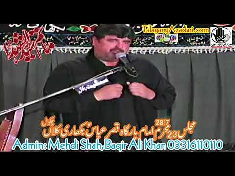 Zakir Amir Rabani {23 Muharram 2017 Bikhariyan Chakwal}