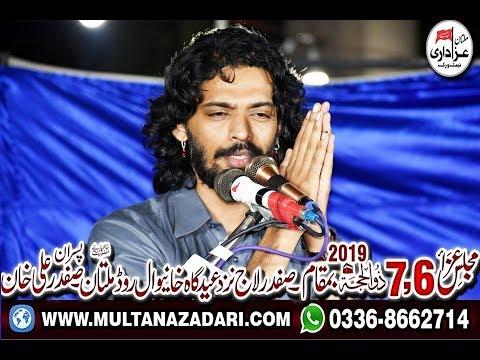 Zakir Kamran Abbas B.A I Majlis 7 Zilhaj 2019 I Qasiday And Masiab I