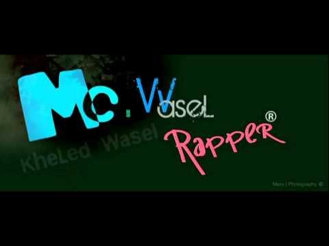 MC.WaSeL (RAY7A 3LA FEN YA BALDY).mpg
