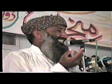 Naat Shareef (ahle Hadith) Shirk Se Pak video