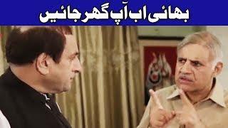 Q K Jamhuriat Hai 18 Aug 2017 | Comedy Show - 24 News HD