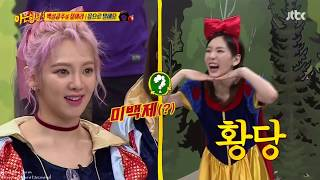 2017 SNSD Funny Moments