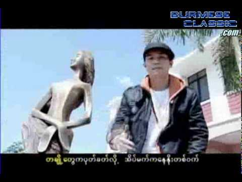 Myanmar Yelay Hip Hop New Song video