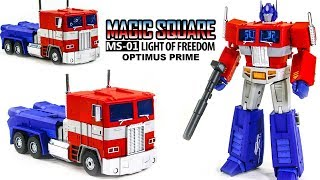 Transformers Magic Square MS-01 Light of Freedom Masterpiece Optimus Prime Truck Car Robot Toys